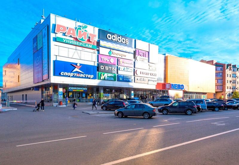 Торговый центр НЕБО