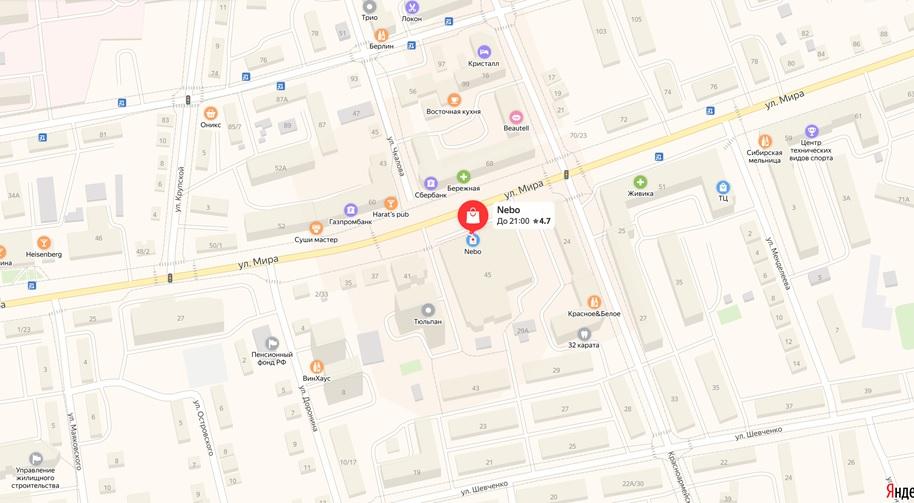 Торговый центр НЕБО - расположение на карте