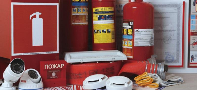 Подготовка объекта к проверке пожарного надзора